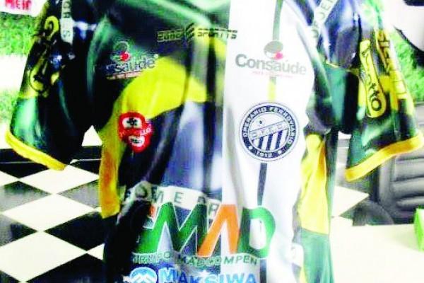 Goleiro Marcelo aprova uniforme e lembra de Taffarel na Copa de 1994